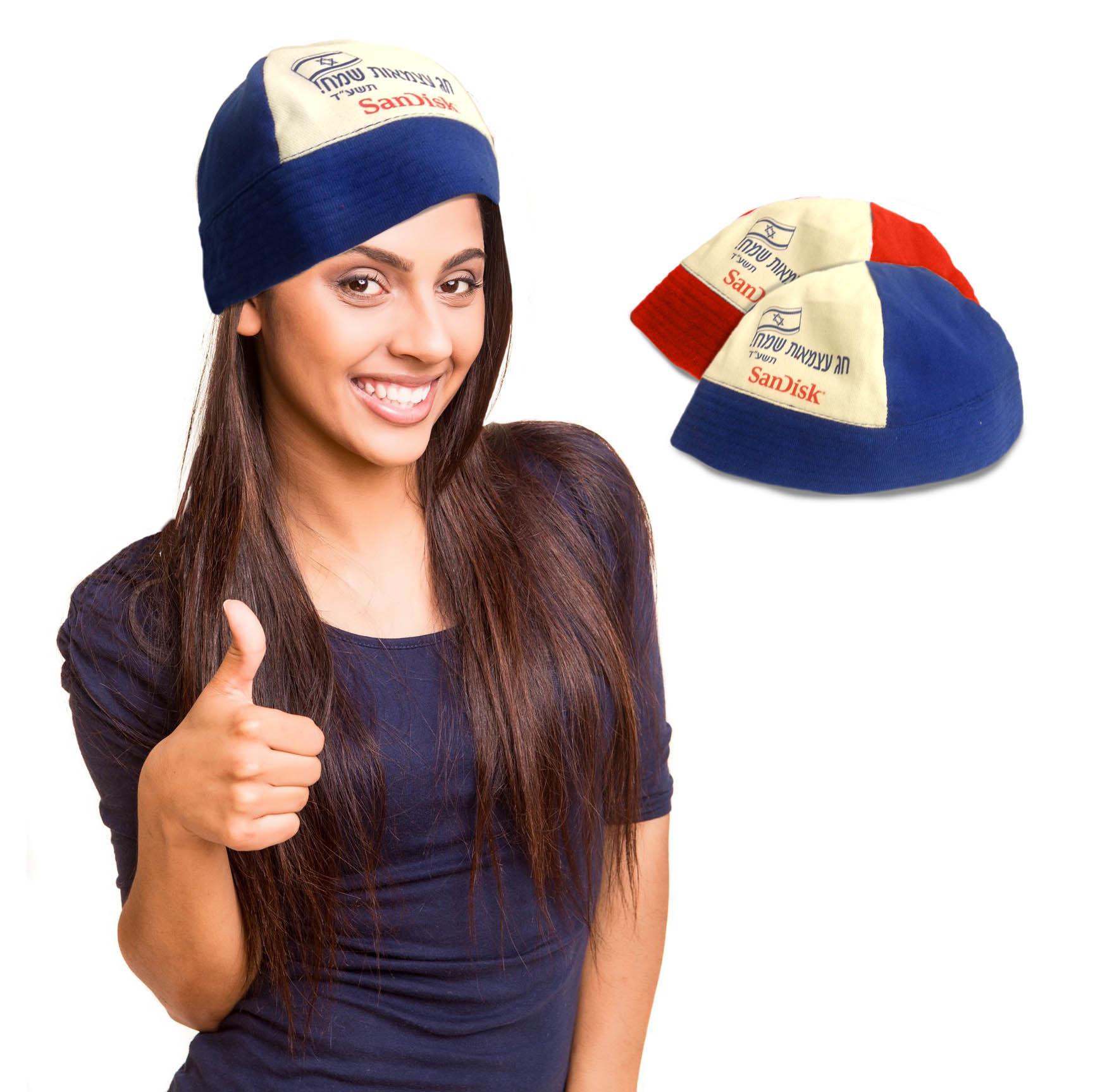 שונות מתנות ליום העצמאות : כובע טמבל להדפסה SA-34